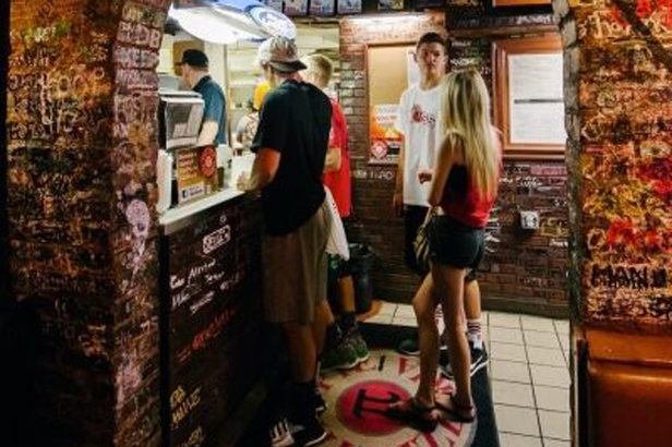 Consider the ultimate late night food at the ultimate Salt Lake pizzeria, The Pie. - ©The Pie