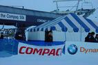 Damen fordern Herren beim Compaq 50K heraus - ©Compaq
