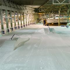 Indoor snowpark at SnowWorld Landgraaf, the Netherlands