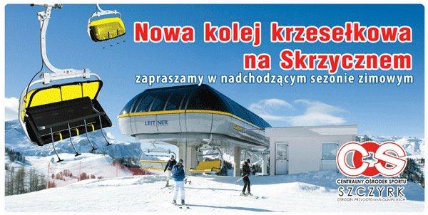 Szczyrk (Poland) - ©Centralny Ośrodek Sportu Szczyrk