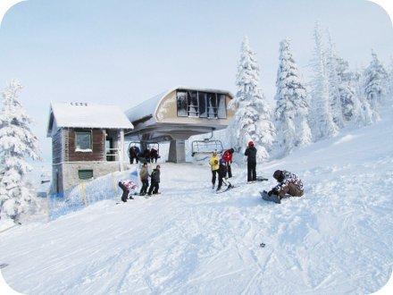 Szklarska Poręba – Ski Arena Szrenica