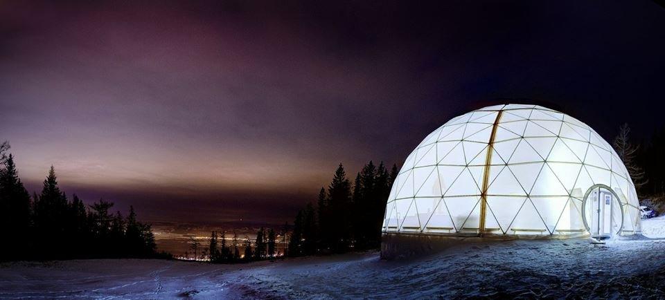 Tatra Ice Dome at Hrebienok, High Tatras, Slovakia