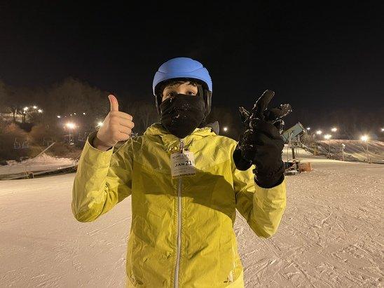 Shawnee Mountain Ski Area - Night skiing was great! - © Anonymous