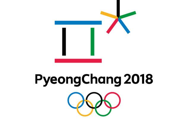 Olympische Spiele 2018 in PyeongChang