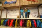 Neues aus Norwegen: Bergans Isogaisa Jacket in neuem Gewand, Slingsby-Kollektion für Skitourengeher - ©Skiinfo