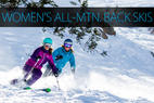 2015 Buyers' Guide: Women's All-Mountain Back Skis - ©Cody Downard Photography