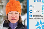 Ski Tester: Elena Balandina - Elena Balandina. Job in